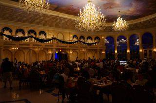 Be Our Guest dining room
